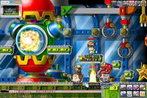 15_convert_20080425154757.jpg