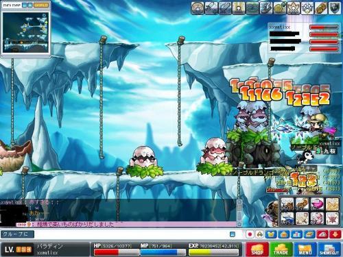 173_convert_20080530160701.jpg