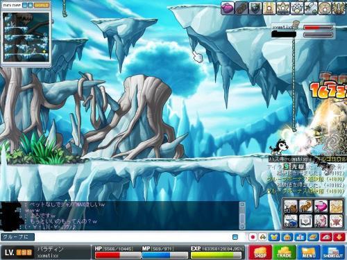 192_convert_20080605224924.jpg