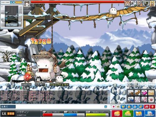 218_convert_20080612160429.jpg