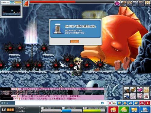 221_convert_20080612160756.jpg