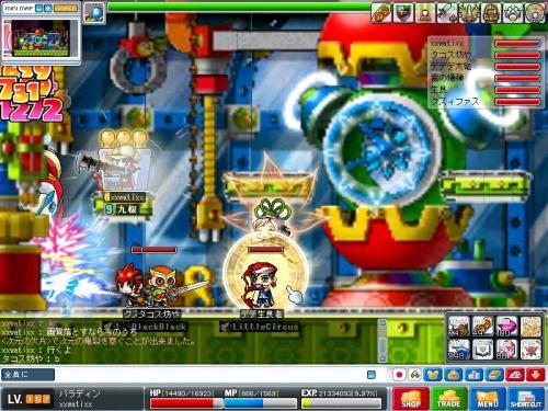228_convert_20080614000602.jpg