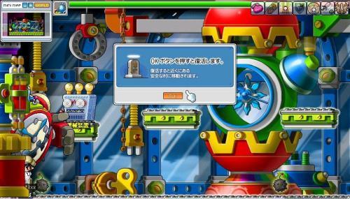 239_convert_20080617161052.jpg
