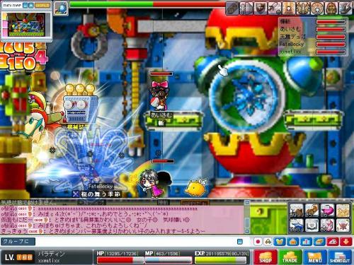 250_convert_20080702165303.jpg
