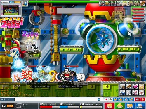 258_convert_20080710183710.jpg