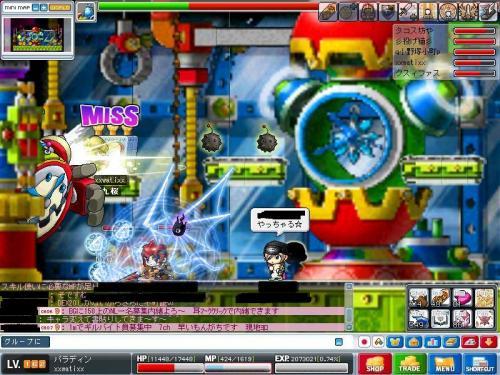 274_convert_20080715172210.jpg