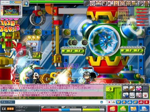 301_convert_20080721032732.jpg