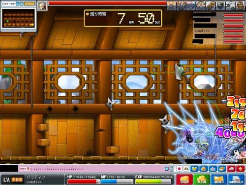 303_convert_20080721033312.jpg