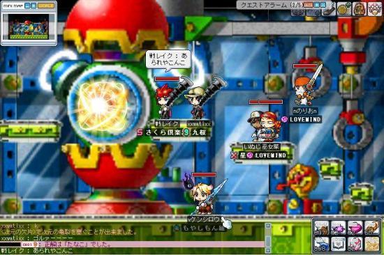 41_convert_20080427064512.jpg