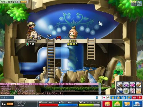 54_convert_20080427223408.jpg