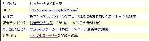 PrtScr_20080728013304.jpg