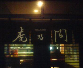 20080805193630