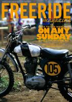 FRM16Cover250.jpg