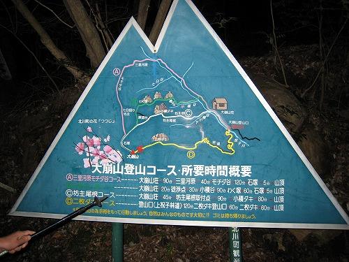 47 登山口