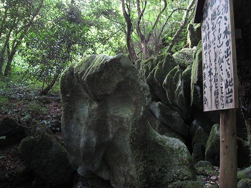 10ふくろう岩(こうぞう岩)