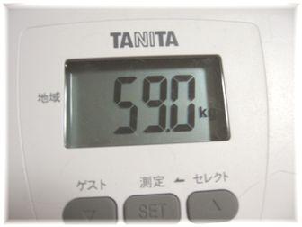 9.7の相方の体重