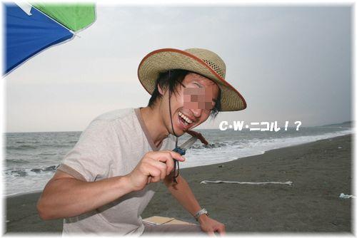 C・W・ニコル風!?