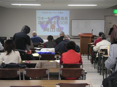平均年齢53歳。yamanoは、若手グループです。
