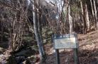 女の川登山口