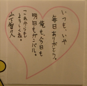 p message card[1]
