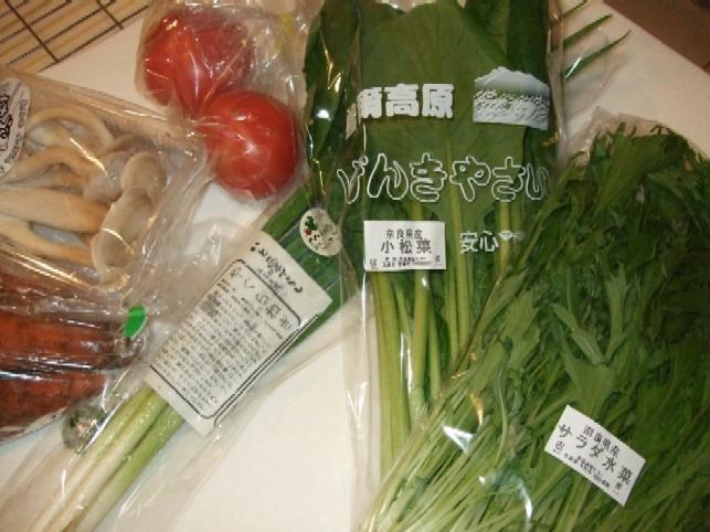 らでぃっしゅの野菜 奈良県産