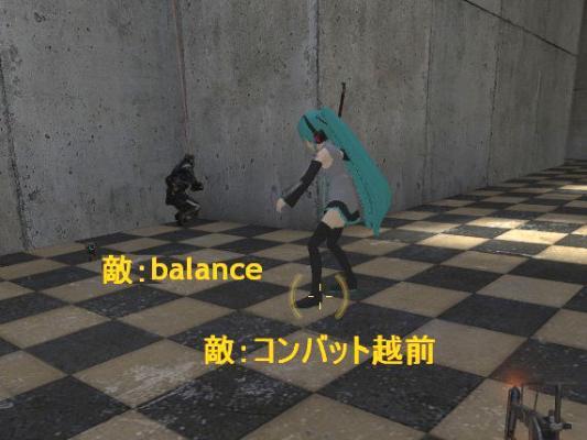 4月14日越前balance