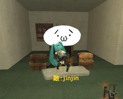 7月2日jinjin