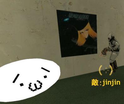 7月9日jinjin