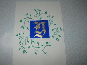 yuki6_014_convert_20080530120232.jpg