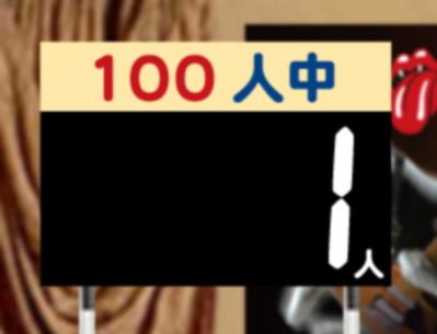 ぴぃさんいいとも10