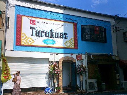 turuquaz_out.jpg