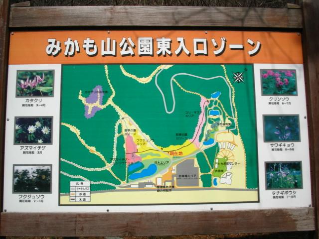 mikamoyama-0804-101