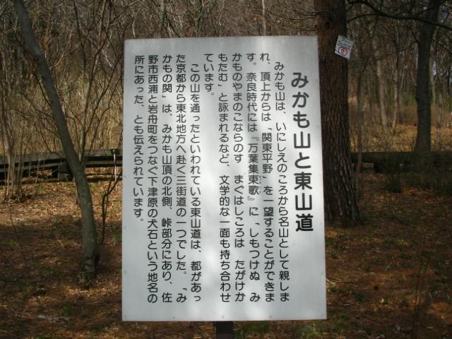 mikamoyama-0804-102