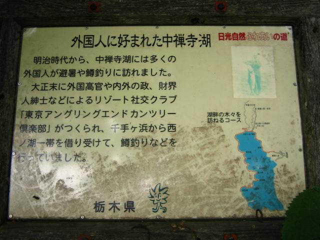kurinsou-senzyu111