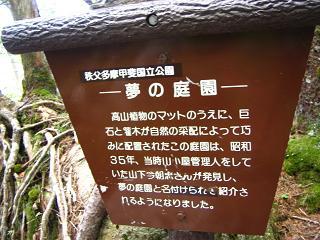 kokusugatake219