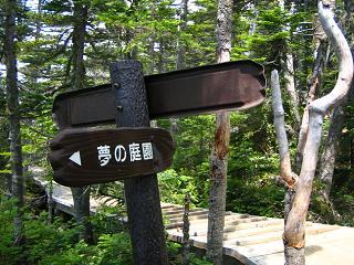 kokusugatake223