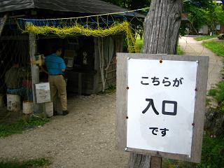 kurinsou-senzyu228