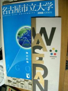 20080809001