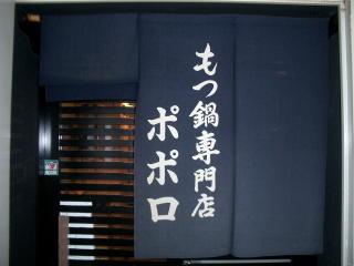 20080415003