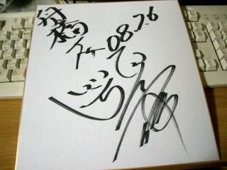 20080706003