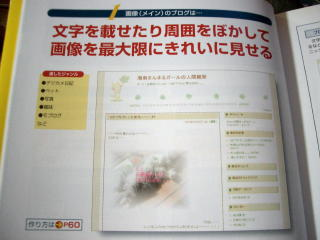 20080329002