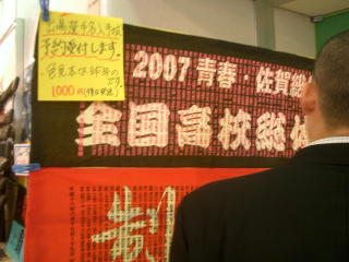 20080327005