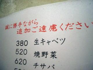 20080418004