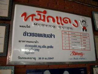 20050119004
