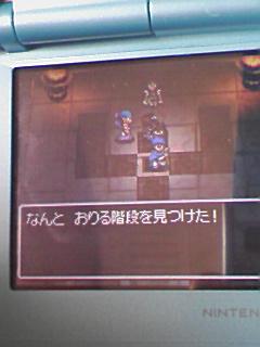 PA0_0016_20080730215947.jpg