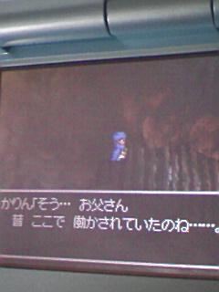 PA0_0017_20080731054110.jpg