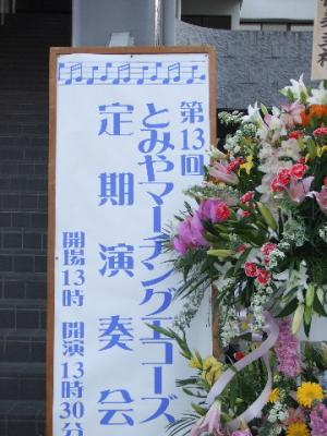2008_0323モー子0049