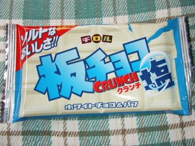 2008_0412モー子0012