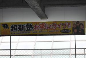 2008_0705モー子0001