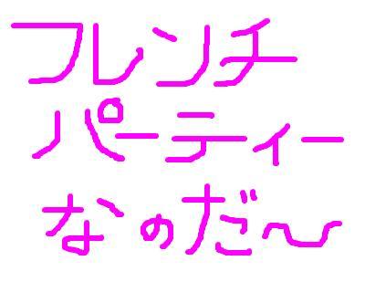 snap_yayoin_200844221511.jpg
